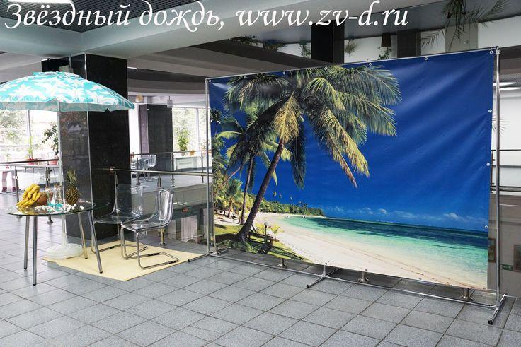 Wedding photo booth. Photo booth idea for a sea wedding. Photo booth for a beach wedding.   Оформление фотозоны на свадьбе в морском стиле #weddingphotobooth #photobooth