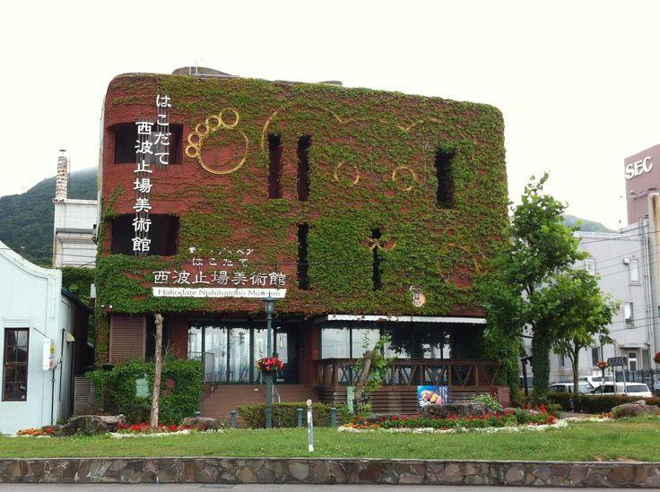Bear Building in Hakodate