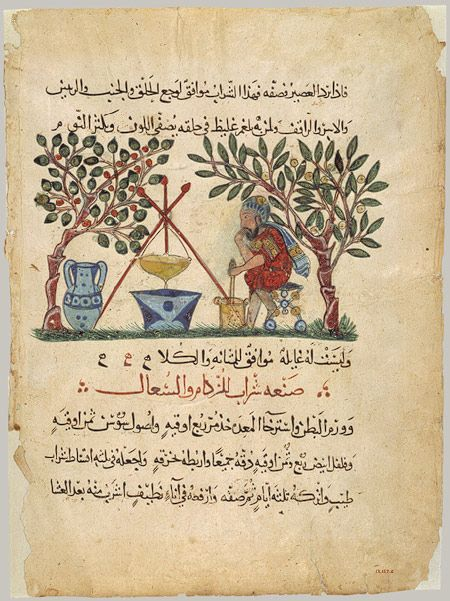 Preparation of Medicine from Honey: Leaf from an Arabic translation of the Materia Medica of Dioscorides, dated 1224  Iraq, Baghdad School  Colors and gold on paper