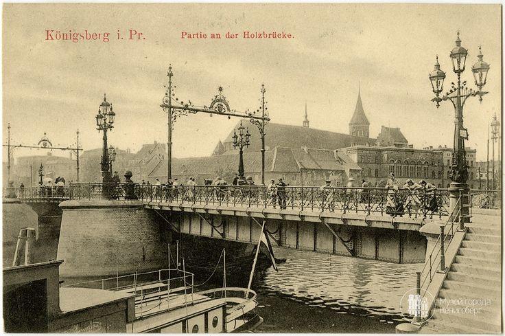 Кёнигсберг. Деревянный (Дровяной) мост. Фото ок. 1910 года.