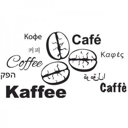 Fabulous Genie en Sie jeden morgen Ihren Kaffee neben Ihrer neu gestalteten Wand mit dem Kaffee Sprachen Wandtattoo Jetzt versandkostenfrei bestellen