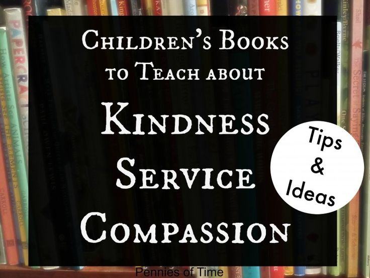 Tips and Ideas on How to Use Children's Book to Teach about Kindness, Service, and Compassion from Pennies of Time -- Our best practices after doing this for several years!