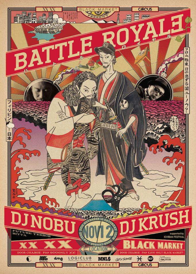 """DJ NOBU(FUTURE TERROR , Bitta) × DJ KRUSH、  11月12日、フィリピンはマカティ地区で行われる二会場同時GIGの為のポスター。  My illustration for """"BATTLE ROYALE """"GIG POSTER.  DJ NOBU × DJ KRUSH GIG IN MANILA."""