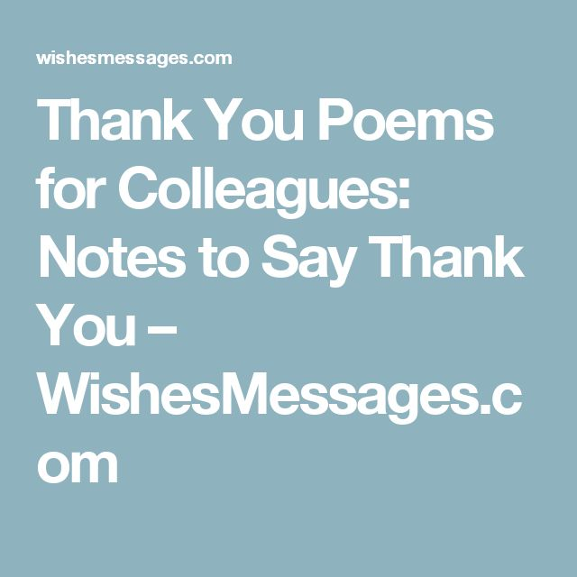 Best 25+ Thank You Messages Ideas On Pinterest