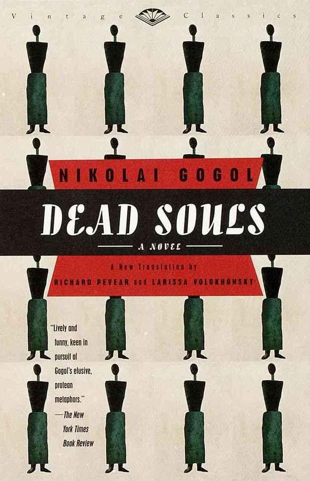33. Dead Souls by Nikolai Gogol