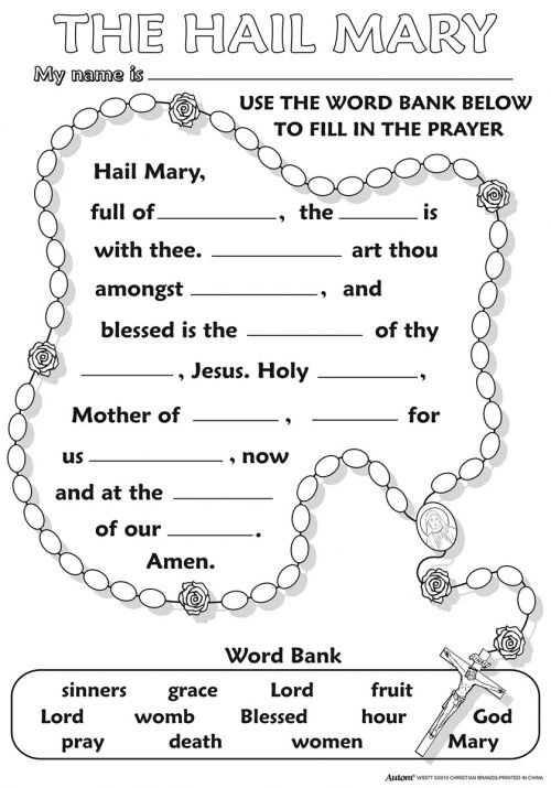 The Hail Mary Prayer Color Your Own Poster