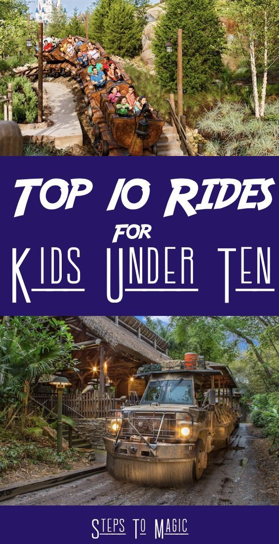 When you're planning a trip to Walt Disney World for your young family, it's all about spending time together…and less about the thrills and loop-de-loops.