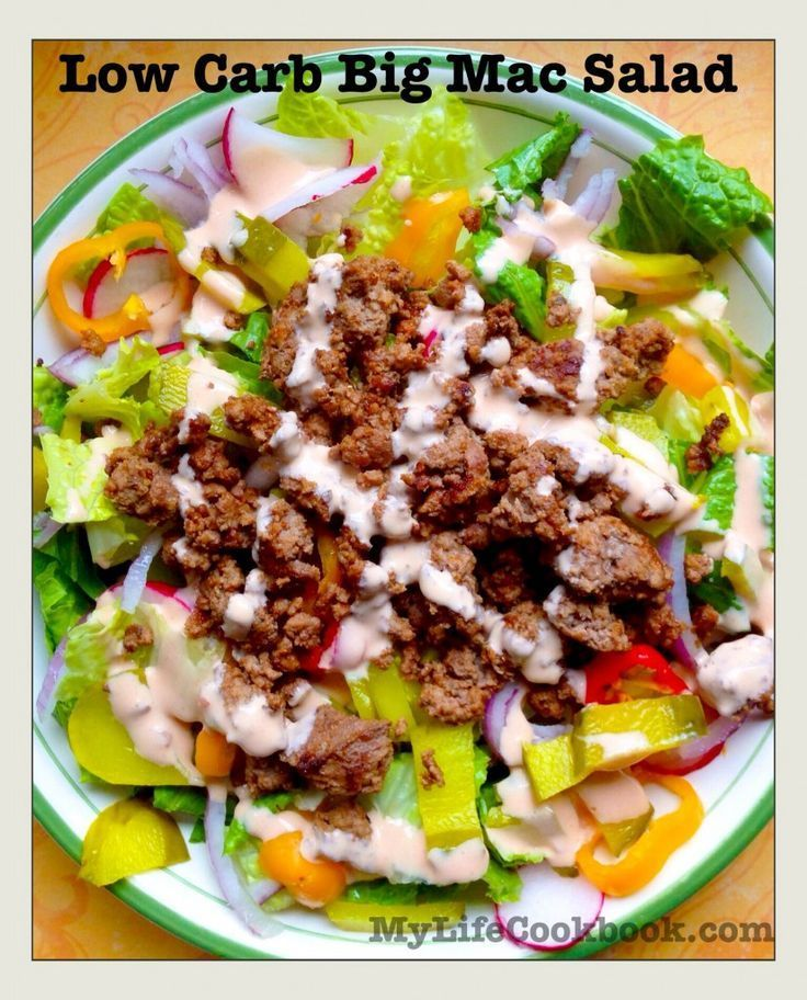 Low Carb Big Mac Salad recipe. YUM!