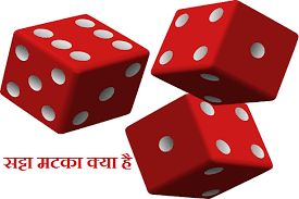 Satta matka is the very popular gambling game all over the world. There are various channels of satta matka game, like kalyan matka, Mumbai matka, Milan   matka,satta,sattamatka,kalyanmatka,kalyanmatkaresult,kalyanmatkachart,dailykalyanmatkaetc. satta matka is also famous in India, one of the best website satta matka dot com   provides a very good opportunity to play matka game. Satta matka dot com is open for 24 hours a day. Kalyan matka is best gambling satta matka slot to play matka game.