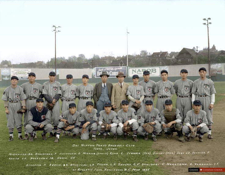 Le club de baseball Dai Nippon  Tokyo à Vancouver en 1935.
