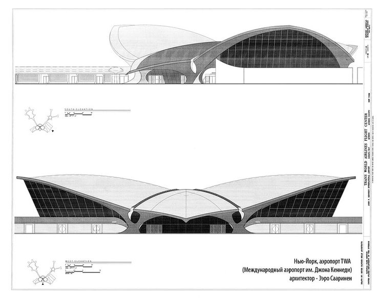 Нью-Йорк, аэропорт TWA. Ээро Сааринен, 1956-1962 гг., чертежи