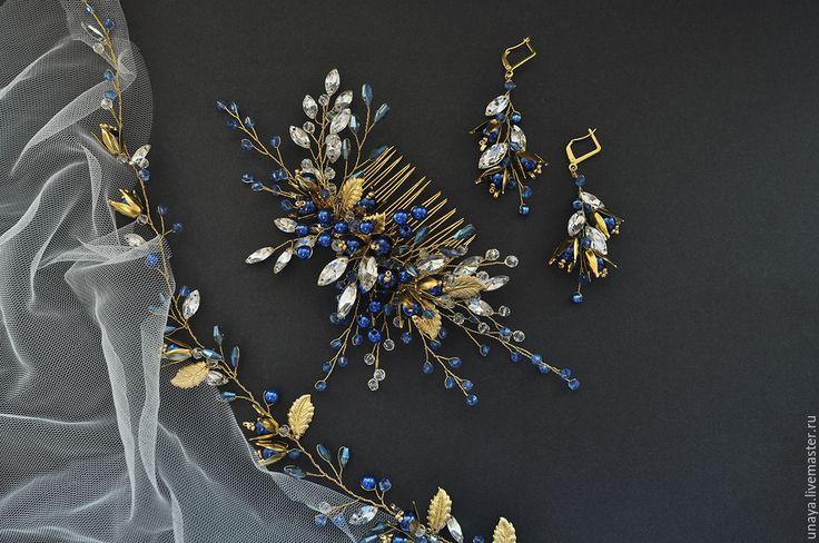 Купить комплект украшений сине-золотой - золотой, кобальт, сине-золотой, волшебство, золотое украшение