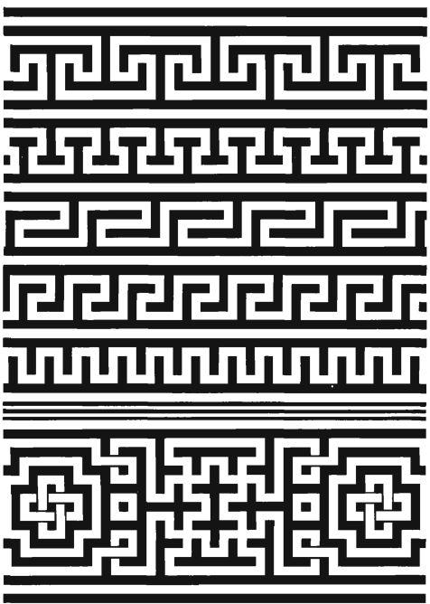 Энциклопедия тибетских символов и орнаментов стр.330   Мастер татуировки