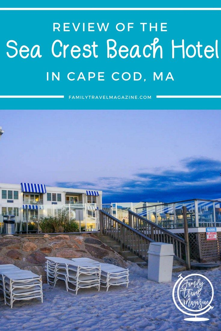 Review Sea Crest Beach Hotel In Falmouth Cape Cod Cape Cod Hotels Beach Hotels Cape Cod Beaches
