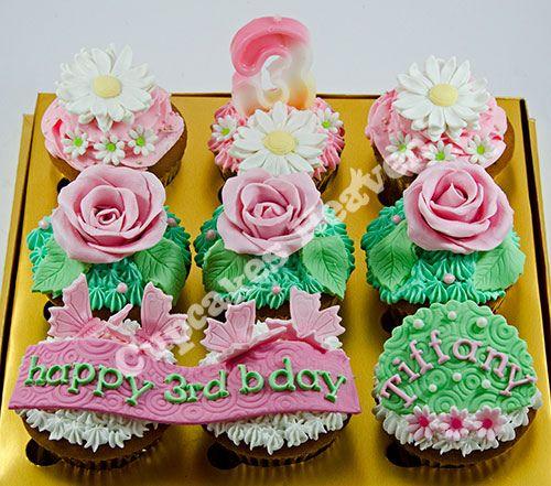 cupcakes07aug12