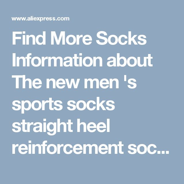 Find More Socks Information about The new men 's sports socks straight heel reinforcement socks outdoor socks(3pair/lot),High Quality sock foot,China sock match Suppliers, Cheap socks warehouse from INNI Store on Aliexpress.com