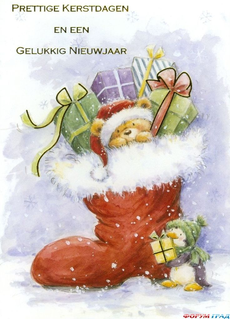 Детские новогодние открытки