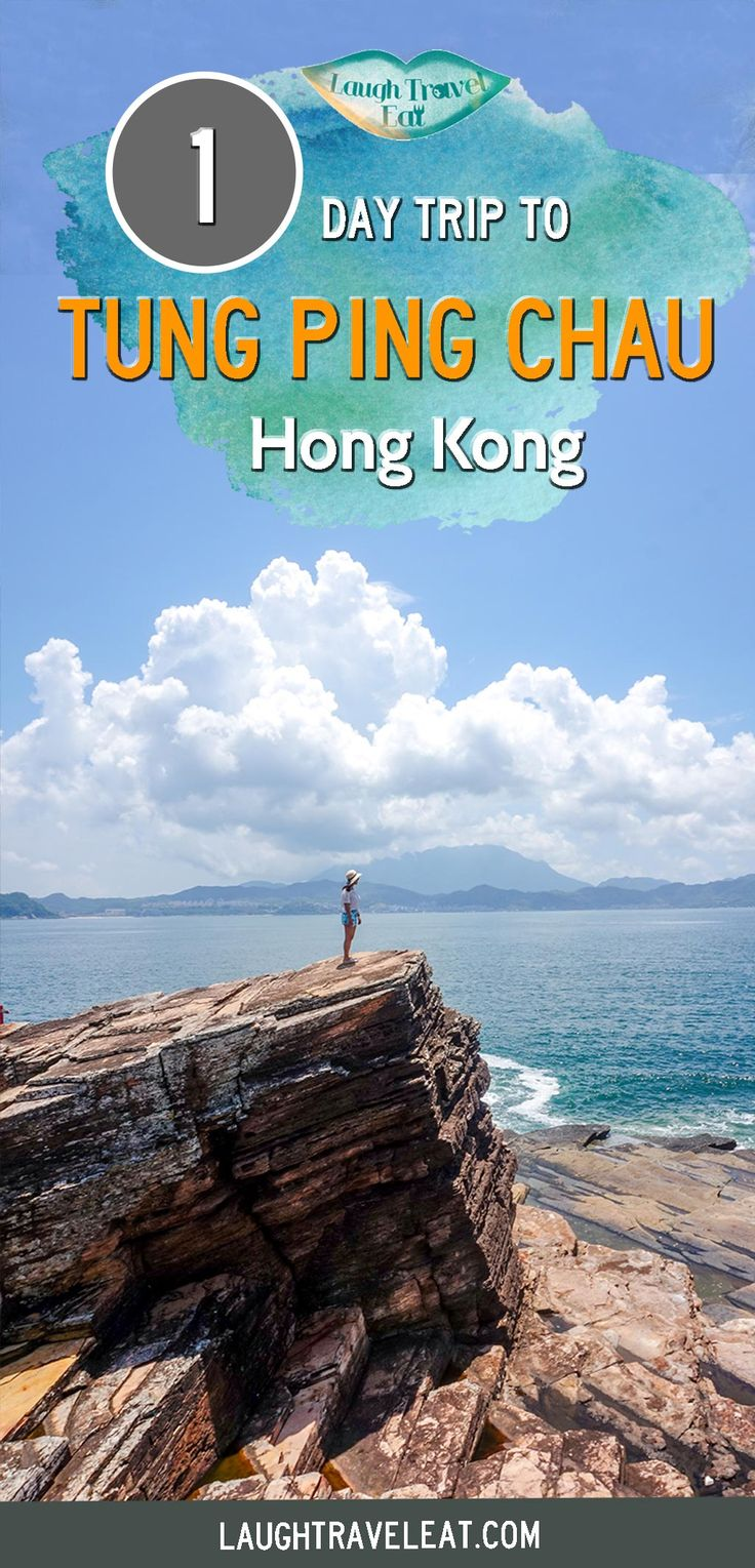 Tung Ping Chau is a remote island in northeast Hong Kong. It's famous for unique rock formation, with beautiful water and deserted beach.