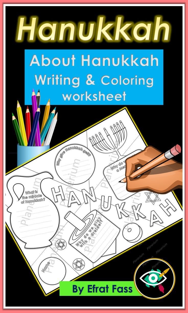 Hanukkah worksheet, writing and coloring for primary school. homework, homeschooling. A part of Hanukkah product.