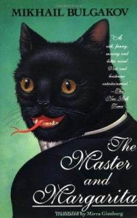 Image result for The Master and Margarita by James A. Michener