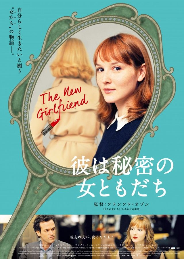 1993年の日本公開映画