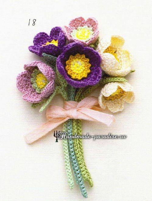 Миниатюрные букетики цветов крючком. Схемы (11)
