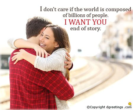 I want you end of story Love Quotes Cards for Her