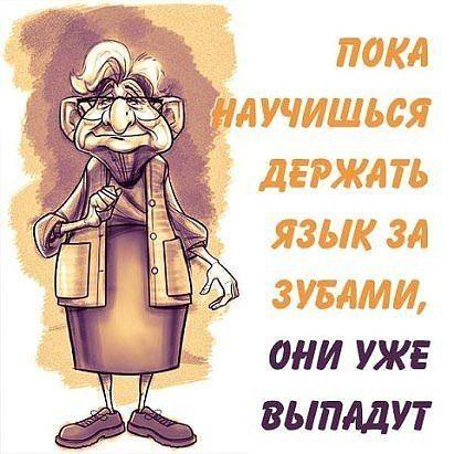 ОстРоВОк ПОЗИТИВА 18+