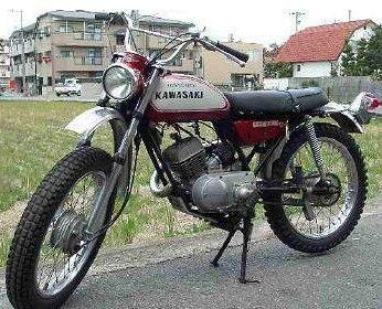 Kawasaki Roadrunner For Sale