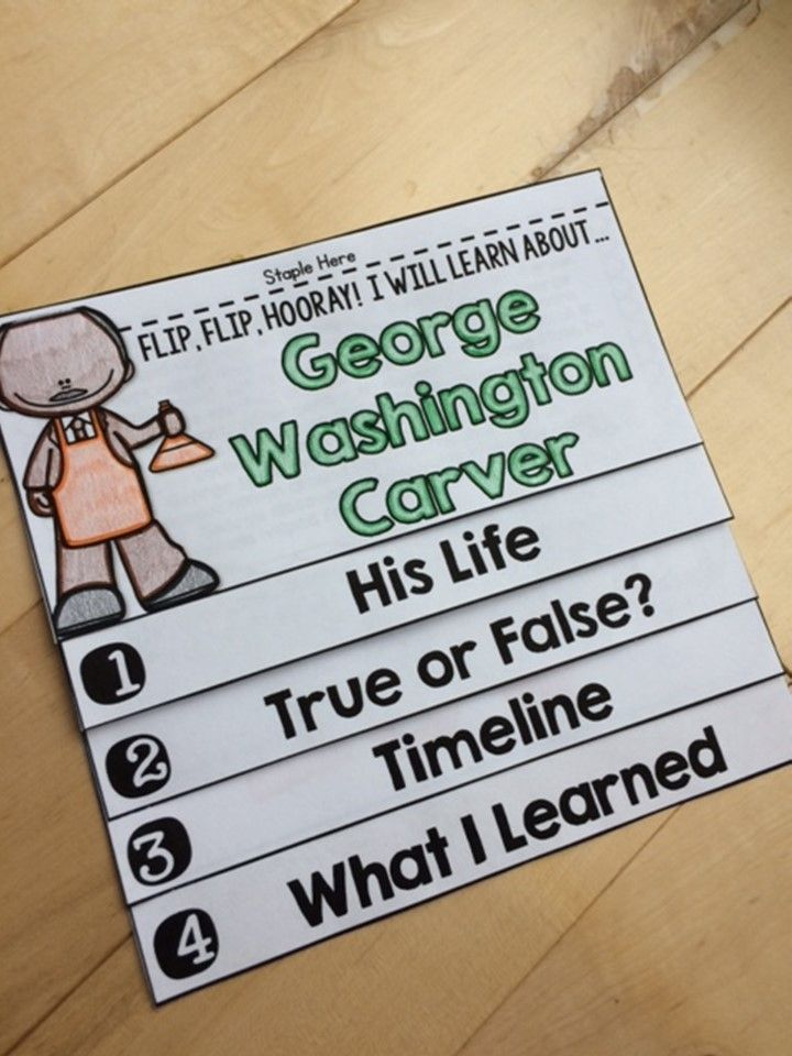 This NO FUSS, NO PREP George Washington Carver Flip Book is an interactive and engaging way to teach your students about George Washington Carver.