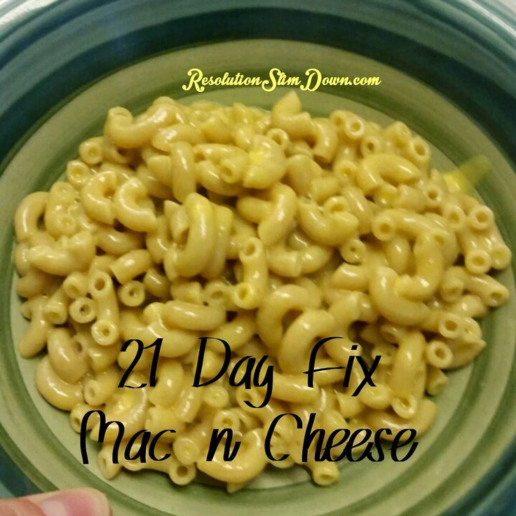 Resolution Slim Down: 21 Day Fix Macaroni and Cheese