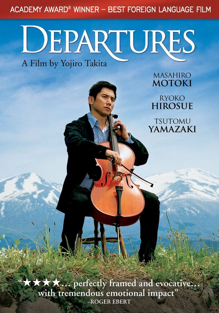 One of my top 5 favorites: Academy Award Winner – Best Foreign Language Film Winner of 10 Japan Academy Prize Awards  When his orchestra disbands, Daigo Kobayashi (...