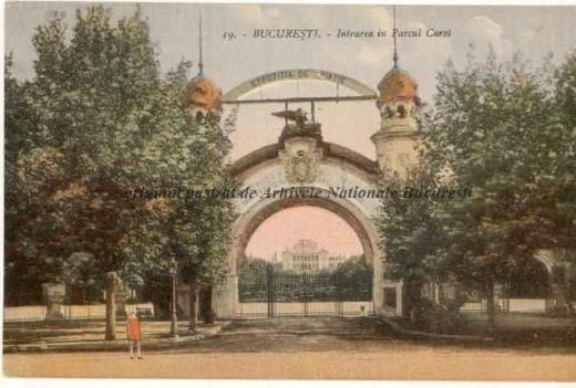 BU-F-01073-5-00241 Bucureşti. Intrarea în parcul Carol, s. d. (sine dato) (niv.Document)
