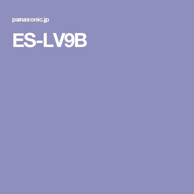 ES-LV9B