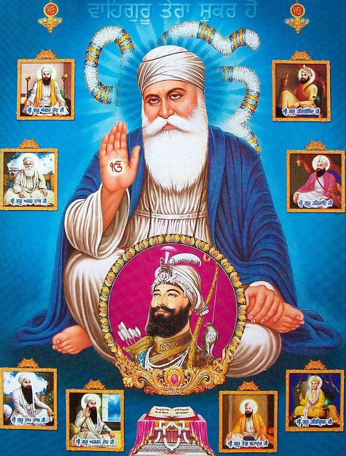 44 best guru nanak dev images images on pinterest birthday images hd images and religion - Guru nanak dev ji pics hd ...