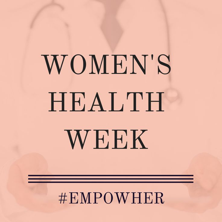 Women S Health: 17 Best Images About National Women's Health Week On