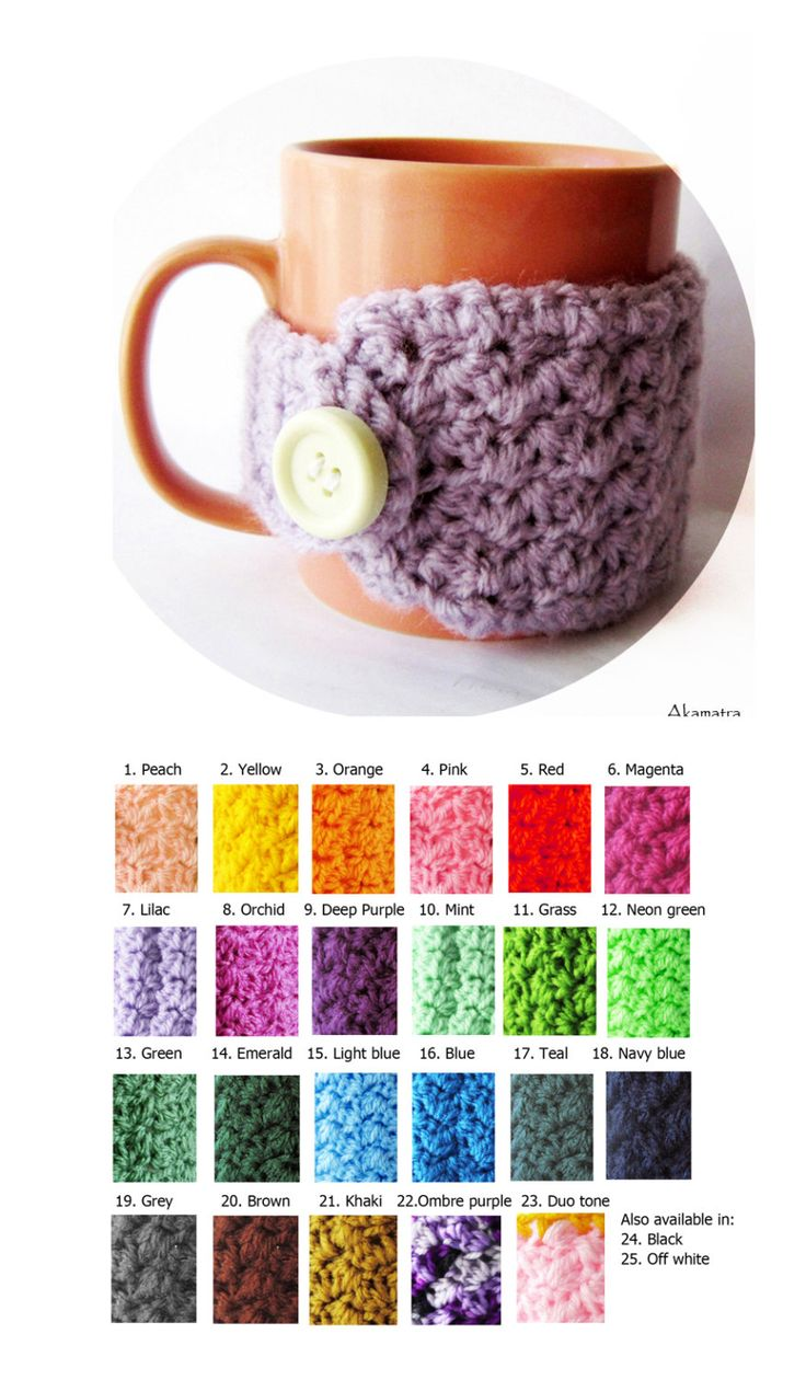 Lilac coffee cup warmer, crochet cup cozy, lilac mug cozy, purple cup cozies, crochet cup cozies, crochet coffee sleeve, cute coffee sleeve - pinned by pin4etsy.com