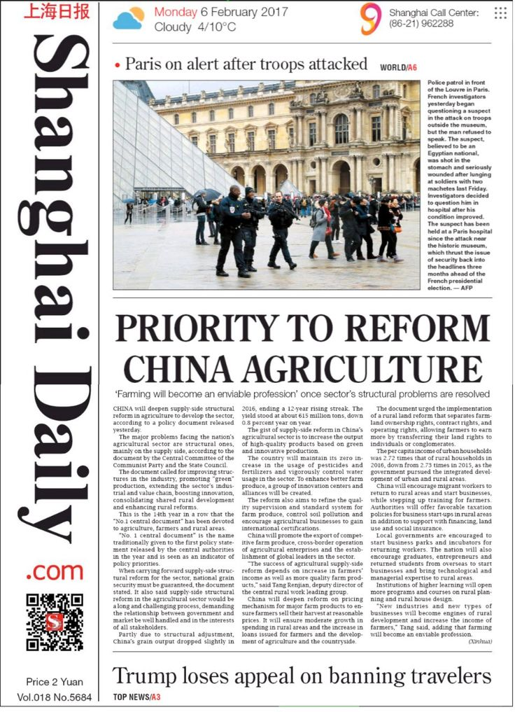 Shanghai Daily  PRIORITY TO REFORM CHINA AGRICULTURE CHINA will deepen supply-side structural reform in agriculture to develop the sector, according to a policy document released yesterday. The major problems facing the nation's agricultural sector are structural ones, mainly on the supply side, according to the document by the Central Committee of the Communist …