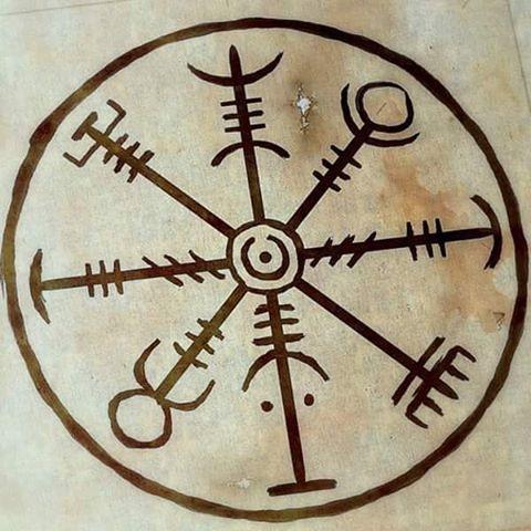 """Einingu Aðstoð""  A stavsigil (galdrastafir) designed to help create and strengthen momentum, mutual understanding, teamwork and unity in a clan or group.  #seidr #asatru #magick #trolddom #sigil"