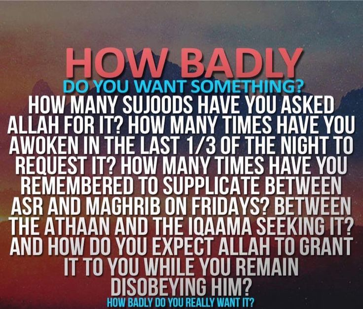 How badly do you want something?