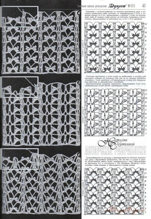 irish crochet pattern
