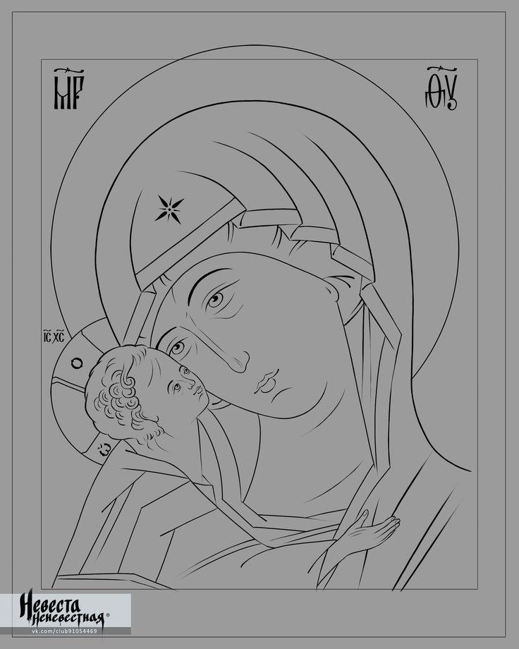 Образ Божией Матери «Игоревская»