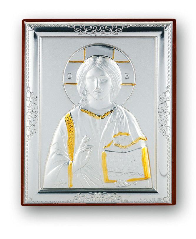 Catholic Wedding Gift: 21 Best Catholic Wedding Gifts Images On Pinterest
