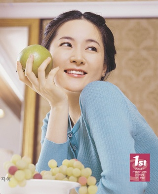 Lee Young Ae - Kim