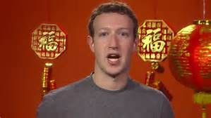 Zuckerberg Sells Soul To China  - DRUDGE REPORT 2016®