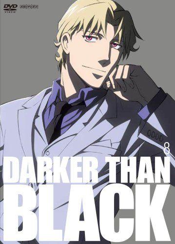 Amazon | DARKER THAN BLACK -黒の契約者- 8 [DVD] -アニメ