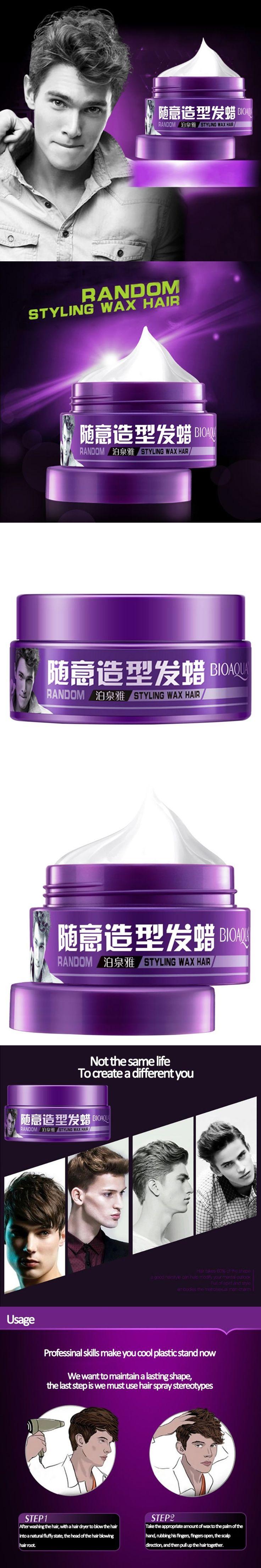 Men Pomades Wax Salon Hair Model Mud Fast Drying Long-lasting Random Style Waxes Beauty