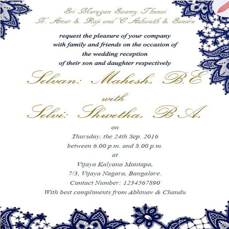 16 best Free Reception Ceremony Invitation Cards images on ...