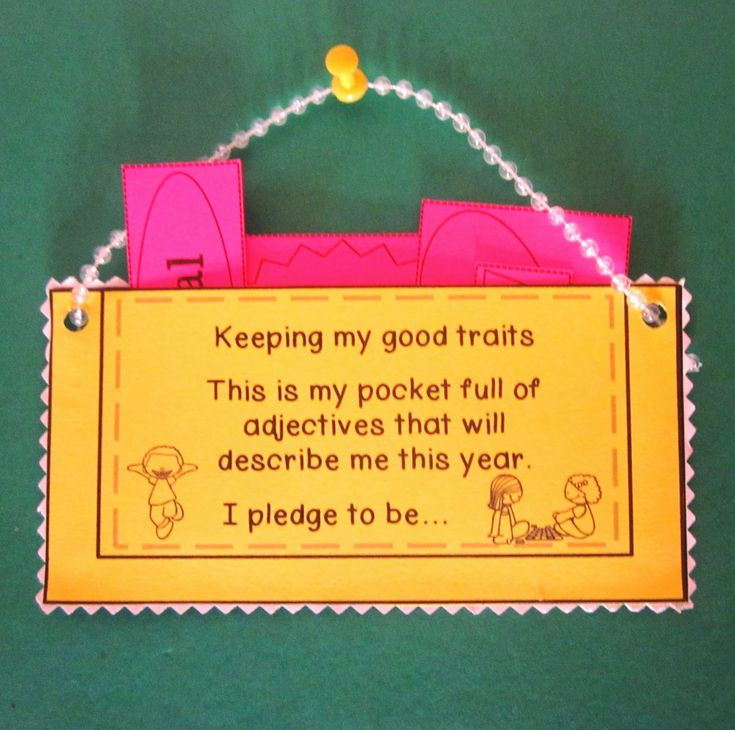 Free New Year classroom resolutions #2016