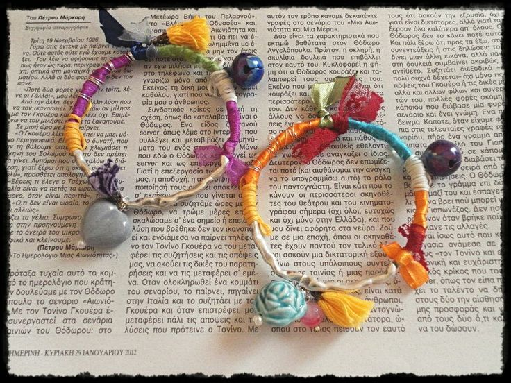 bracelets with beads and fabric